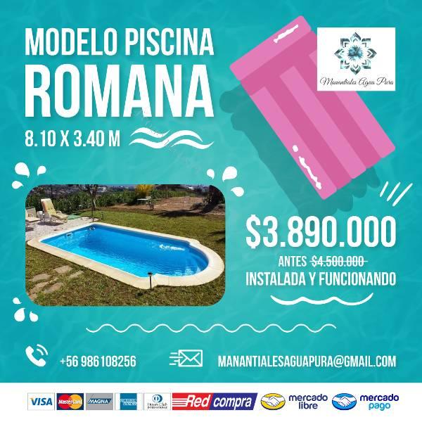 Piscinas fibra de vidrio romana x 2017 02 21 for Modelos de piscinas en chile