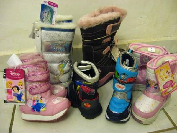 Venta de ropa para la nieve usada